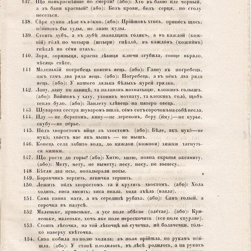 Starosvitsjkyj Bandurysta (245).jpg